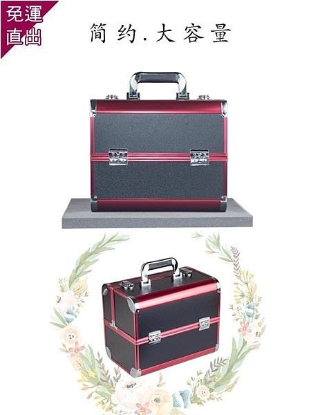 化妝箱 專業手提化妝箱跟妝師沐足技師收納美容美發多層大容量紋繡工具箱【快速出貨】