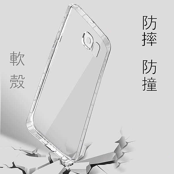 華為 Huawei Nova3  (6.3吋) 防摔殼 透明殼 空壓殼 軟殼 保護殼 背蓋殼 手機殼 防撞殼