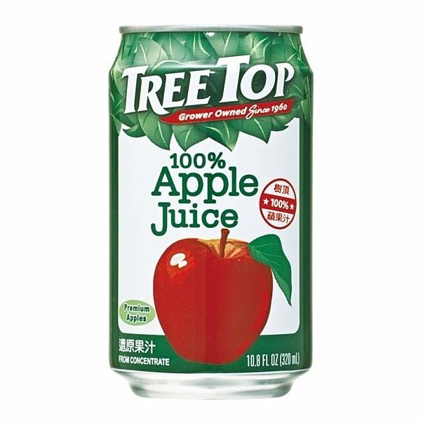 【免運】樹頂純蘋果汁鋁罐(320ml/罐)*24罐/箱【合迷雅好物超級商城】