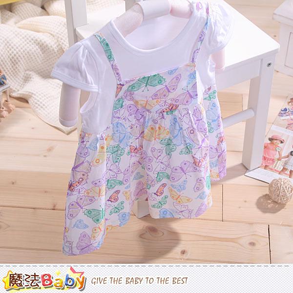專櫃款1~3歲女寶寶夏季洋裝 (紫.紅) 魔法Baby