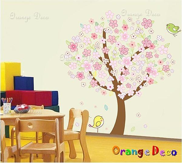 壁貼【橘果設計】粉紅樹 DIY組合壁貼/牆貼/壁紙/客廳臥室浴室幼稚園室內設計裝潢