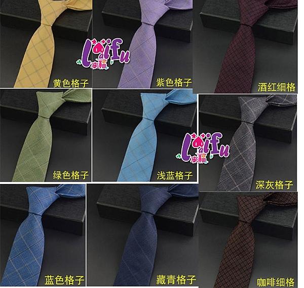 來福領帶,k1239領帶手打8cm棉質領帶手打領帶寬版領帶,單領帶售價150元