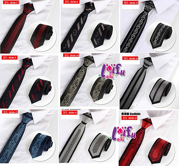 ★依芝鎂★k1107手打領帶中窄領帶窄版領帶窄領帶6CM,售價150元