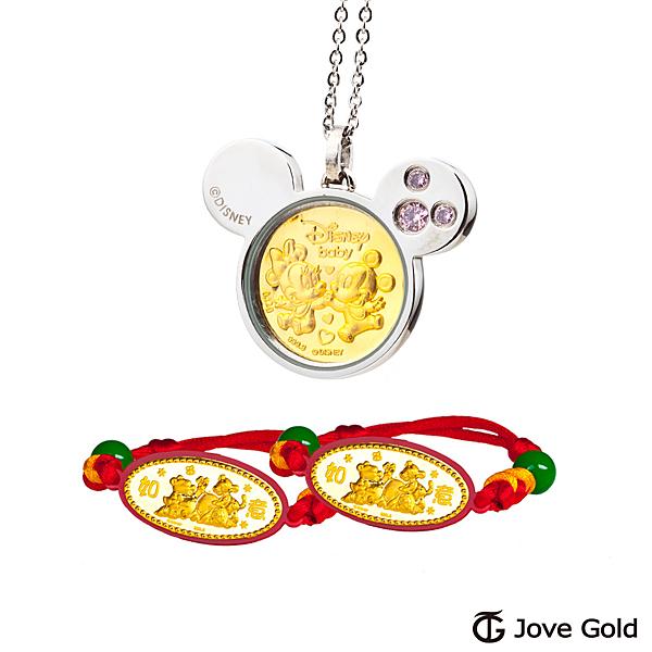 Disney迪士尼系列金飾 三件式黃金彌月禮盒 天生一對 粉 +維尼款