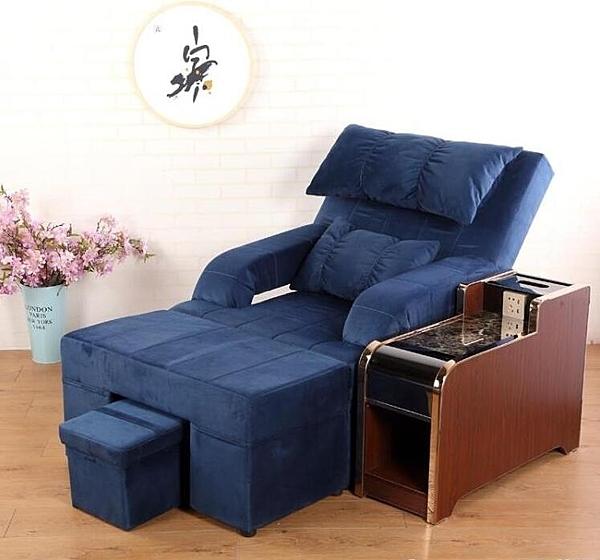 電動沙發 電動足療沙發美甲按摩足浴可躺椅美容按摩桑拿美睫修腳多功能沙發 莎瓦迪卡