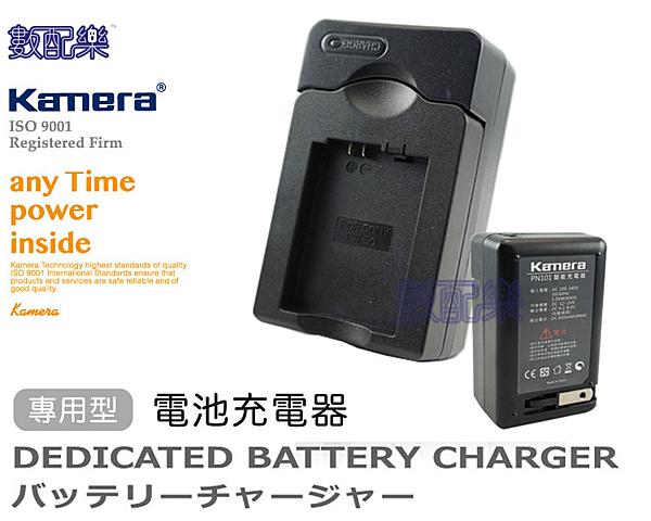 數配樂 Kamera 佳美能 充電器 NIKON EN-EL12 ENEL12 P330 S8000 S6000 S70 S610 S610c S620 S630 S710 P340 P310