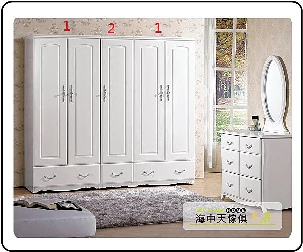 {{ 海中天休閒傢俱廣場 }} G-23 摩登時尚 衣櫥系列 124-2 仙朵拉1.32尺衣櫥