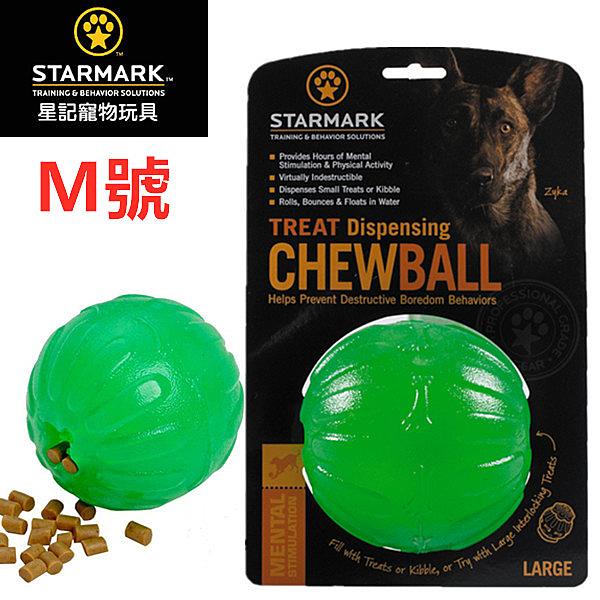 ★美國STARMARK星記玩具. 0256星記歡樂球【M號,中小型犬適用 綠色/藍色隨機出貨】