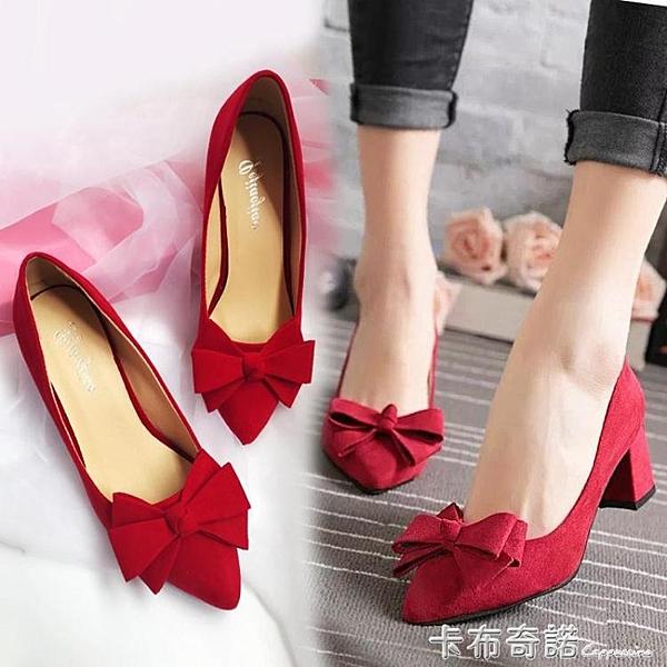 粗跟紅色婚鞋蝴蝶結高跟鞋尖頭磨砂皮小皮鞋5cm中跟低筒新娘單鞋