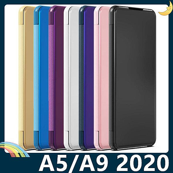 OPPO A5 A9 2020 電鍍半透保護套 鏡面側翻皮套 免翻蓋接聽 原裝同款 支架 手機套 手機殼 歐珀