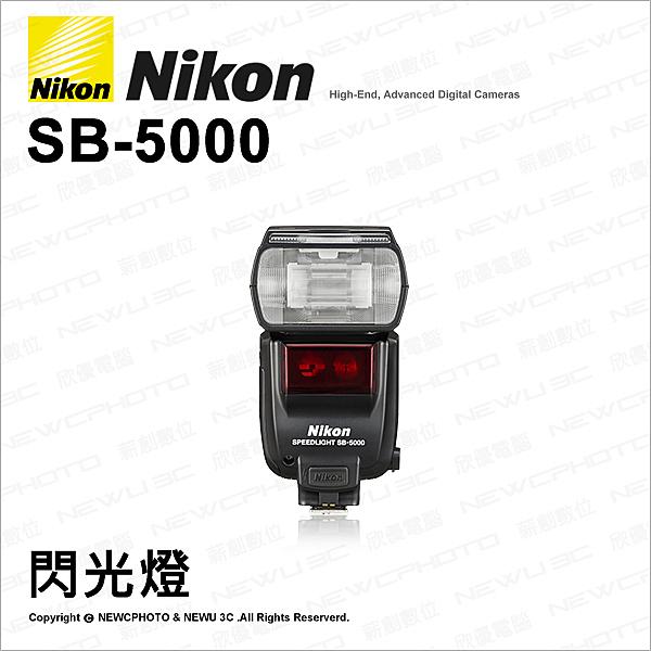 登錄送郵政禮券1000~5/31 Nikon 原廠配件 SB-5000 閃光燈 SB5000 國祥公司貨【6期】薪創
