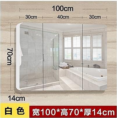 實木浴室鏡櫃壁掛牆式衛生間廁所洗手間鏡面櫃儲物箱白色100公分(圓角)