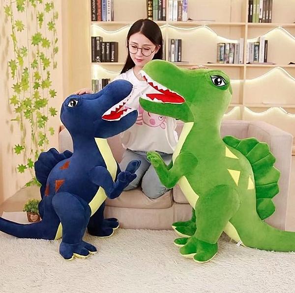 【120公分】棘背龍 恐龍玩偶 娃娃 生日禮物 聖誕節交換禮物 道具裝飾 男孩禮物 餐廳布置