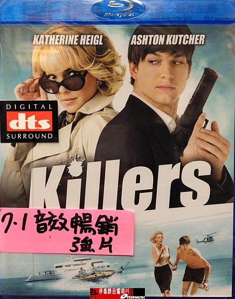 【停看聽音響唱片】【BD】刺客公敵
