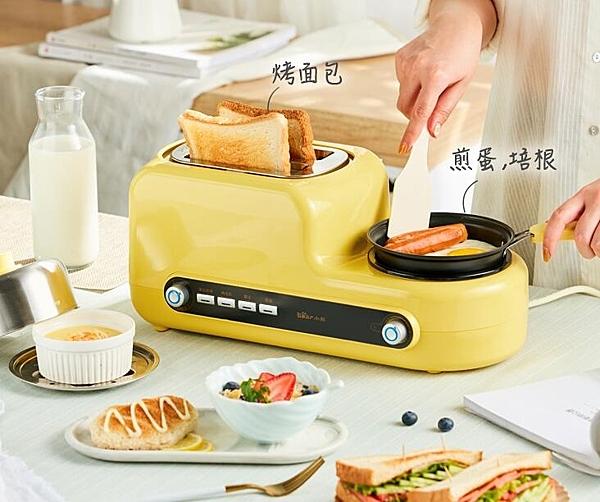 烤麵包機烤面包機家用片多功能早餐機三合一多士爐壓烤全自動土吐司機JD 220V-  美物 交換禮物