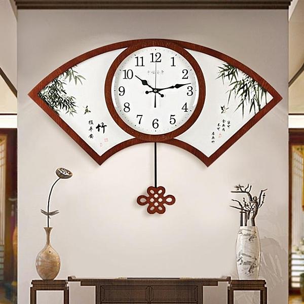 新中式掛鐘客廳中國風藝術裝飾掛表創意大氣時鐘家用個性時尚鐘表 qf28947【MG大尺碼】