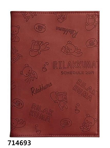 SAN-X 系列 2019 手帳本 筆記本 記事本 行事曆 B6厚本 懶熊 紅色714693 咖啡 714709
