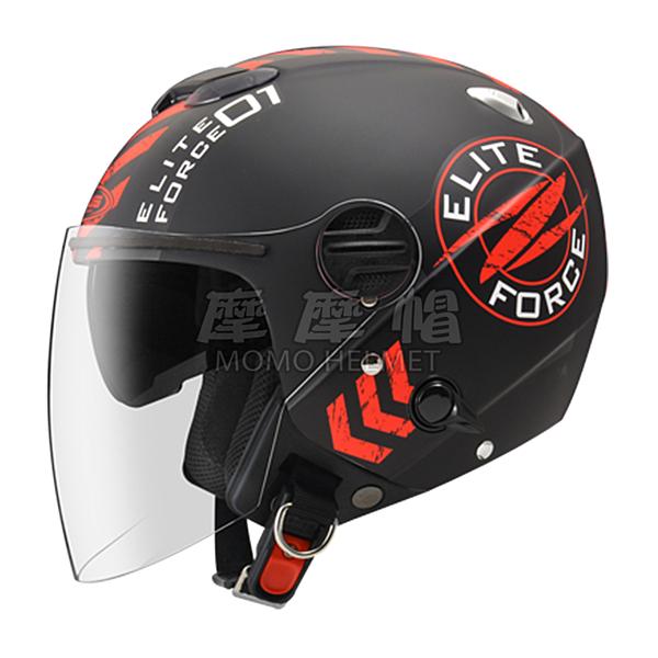 ZEUS 瑞獅 ZS 202FB 202 T63 彩繪 機車 騎士 3/4罩 安全帽 全拆式 (多種顏色) (多種尺寸)
