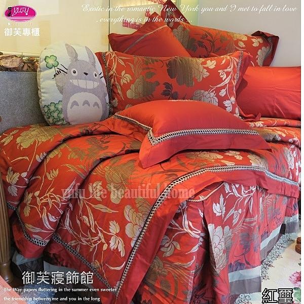 『紅璽』【薄床包】6*6.2尺 *╮☆御芙專櫃/60支高觸感絲光棉/加大