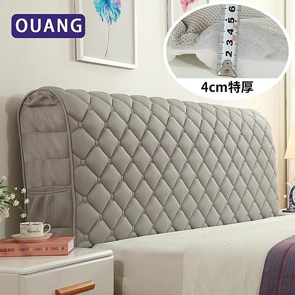 1.2m 1.5m 1.8m床罩全包床頭套床頭罩歐式布藝實木床防撞頭靠背罩弧形皮床防塵保護套推薦