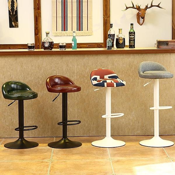 化妝凳 吧台椅現代簡約收銀椅子凳子高腳凳酒吧桌椅升降吧凳靠背吧椅   城市科技DF