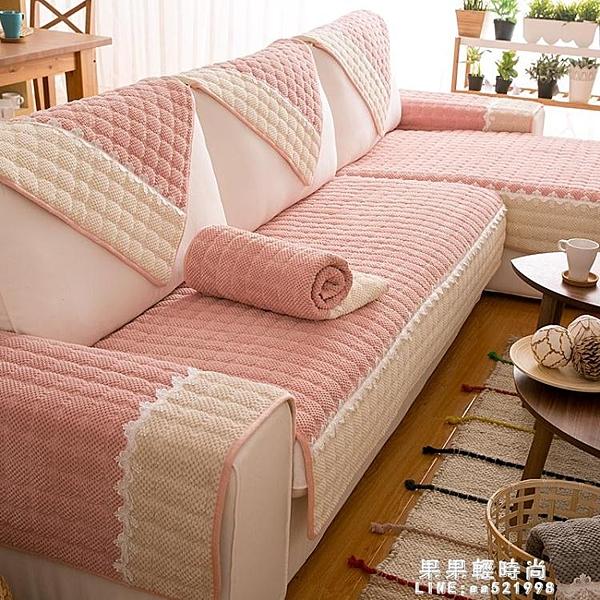 沙發墊北歐防滑布藝四季通用全包萬能套罩巾皮實木靠背坐墊子定做【果果新品】