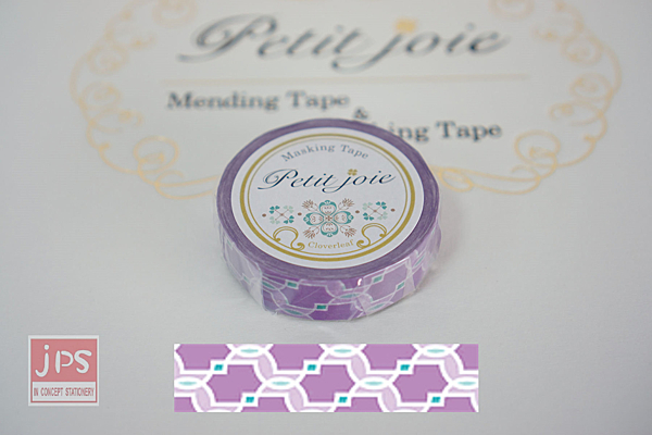 【NICHIBAN】 日絆 Petit Joie Masking Tape 和紙膠帶 炫紫交錯 (PJMT-15S005)