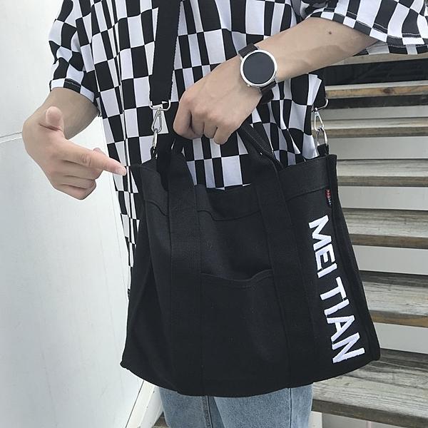FINDSENSE 品牌 韓國 手提包 新款 重工 刺繡 休閒包  大容量  文