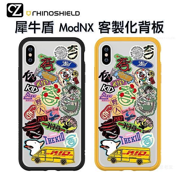 犀牛盾 KID & Mod NX 客製化透明背板 iPhone 12 11 Pro ixs max ixr ix i8 i7 SE 背板 KID黃色行李箱款