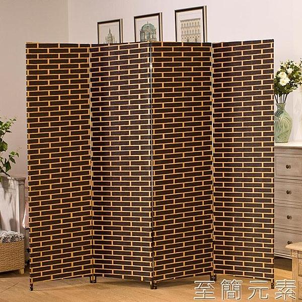 屏風實木屏風隔斷客廳 簡約現代摺疊行動屏風 藤編屏風臥室遮擋 家用
