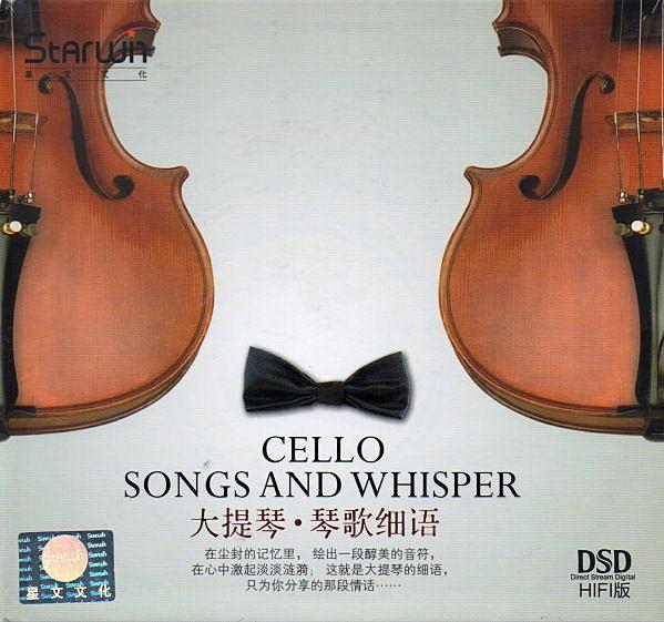 停看聽音響唱片】【CD】大提琴:琴歌細語