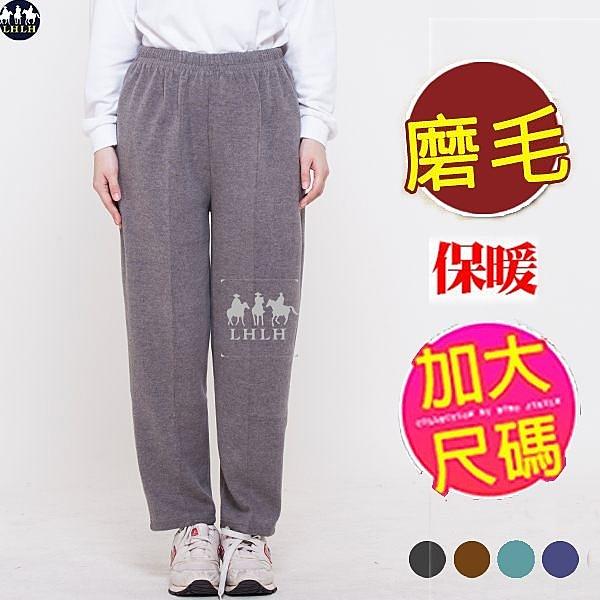 保暖褲 磨毛褲 休閒棉褲 寬鬆休閒長褲