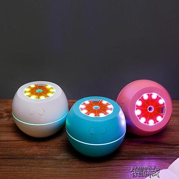水美人-家用加濕器臥室小型迷你帶小風扇靜音USB桌面辦公室便攜式   【快速出貨】