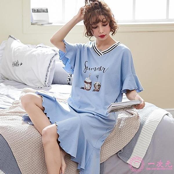 睡裙女 連身裙 夏季正韓清新學生棉質睡衣寬鬆加大尺碼胖mm夏天可外穿 M-4XL碼