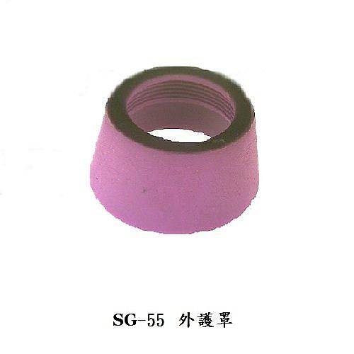 焊接五金網 - SG-55外護罩 (保護套)