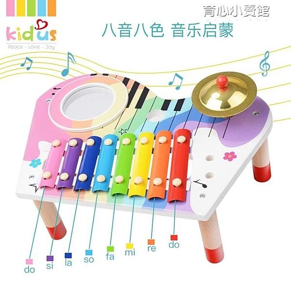 兒童音樂玩具手敲琴八音階木琴打擊樂器1-2-3歲寶寶嬰兒益智YYJ 育心館