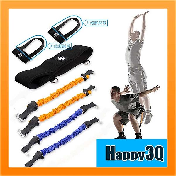 家用家居健身器材運動籃球鍛鍊腿部阻力訓練拉力帶彈力繩彈力帶【AAA1830】預購