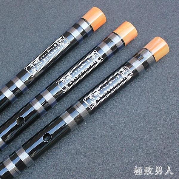 演奏苦竹笛子成人初學學生零基礎入門F女古風橫笛專業樂器兒童G調 LJ6303【極致男人】