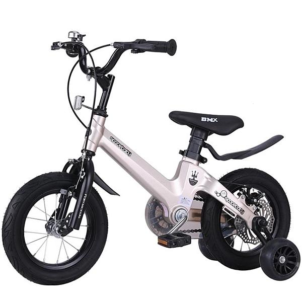 自行車2-3-4-6-7-8-9-10歲小孩腳踏單車男孩女孩18寸童車 雙十二全館免運