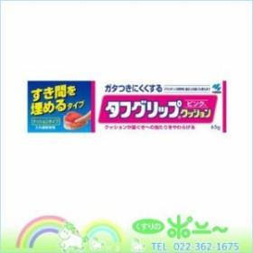 タフグリップ ピンク 65g【小林製薬】【4987072500477】【納期:14日程度】