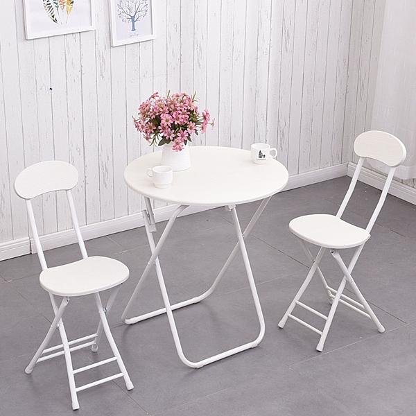 餐桌 簡易折疊桌椅組合便攜餐桌擺攤桌家用吃飯桌子小圓桌陽台洽談圓桌