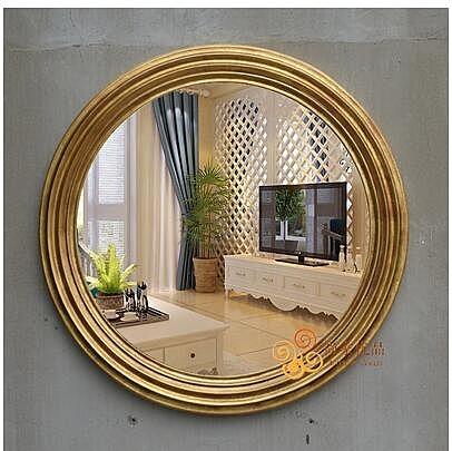 歐式簡約現代復古壁掛美容裝飾圓鏡樹脂化妝鏡玄關鏡浴室鏡(大號65cm復古金色)