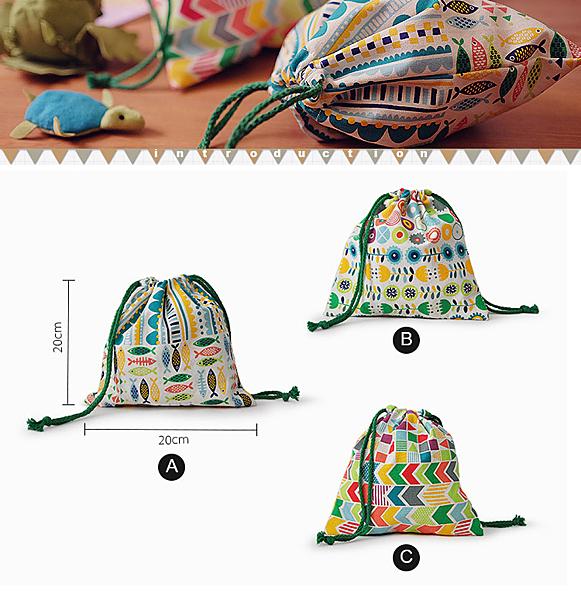 【韓風童品】 Handmade北歐風手工棉布收納掛袋 三角旗收納袋 旅行雜物袋  儲物袋