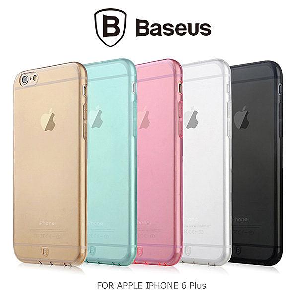 【現貨】BASEUS iPhone 6 Plus / 6S Plus 5.5吋 簡系列保護套 手機殼