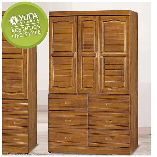 衣櫃【YUDA】懷舊 中式 實木 4*7尺 6大抽 衣櫥/櫥櫃 K9F 188-3