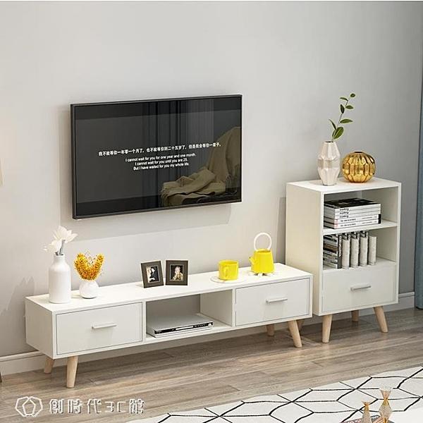 電視櫃 北歐電視櫃現代簡約 客廳組合茶幾電視櫃簡易家用小戶型 電視機櫃  YJT【新年搶購】