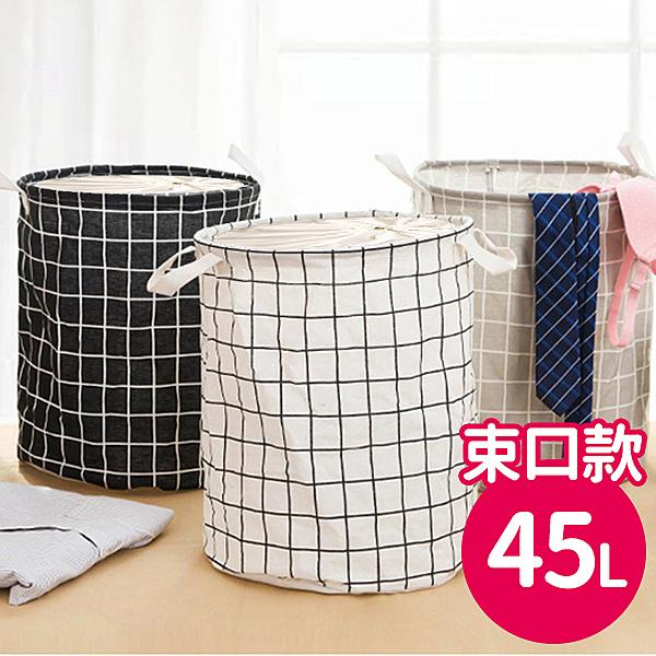 洗衣籃 日系時尚方格束口棉麻置物籃45L 【XYA015】123OK