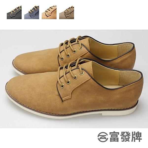 FUFA 富發牌 獨特風尚麂皮面鞋 黑 藍 灰 棕 2KP58