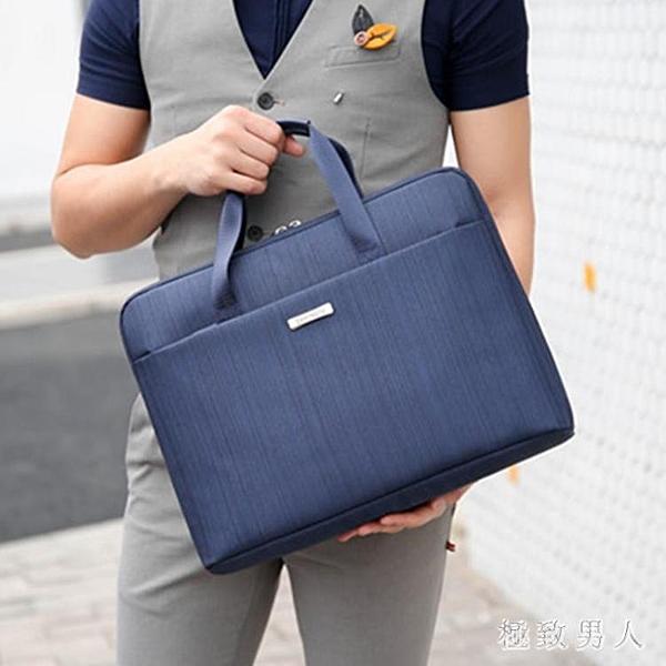 公事包女商務時尚牛津布手提包職業工作a4文件包公文包14寸筆電包 LJ4935【極致男人】