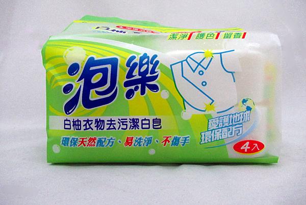 泡樂白柚潔衣皂 4入 600g ※超取限5組